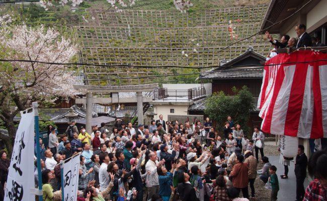 和歌山経済新聞3周年を迎えて〜スカイツリーより餅まきを。