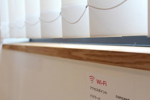 concent-wifi