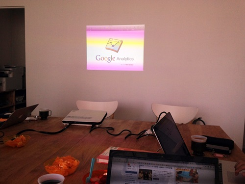 Googleアナリティクス講座の写真