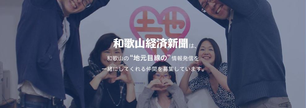 bnr_wakakei