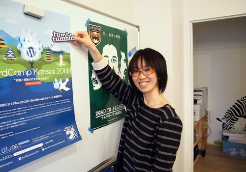 WordCamp Kansai2014のポスターが届きました!