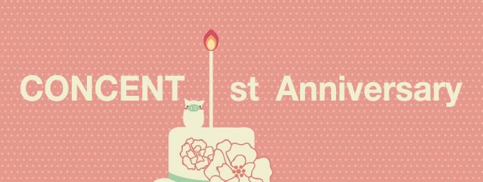 コンセント1周年記念パーティーを開催します