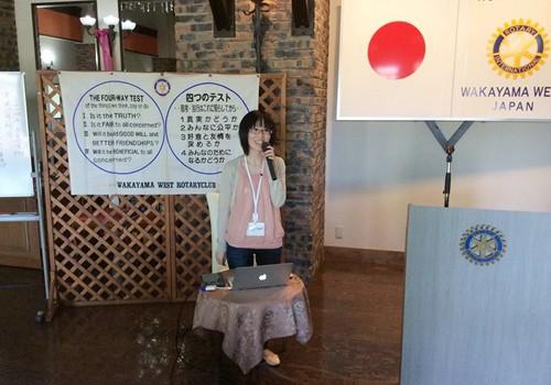 和歌山西ロータリークラブの例会にスタッフ後藤が登壇