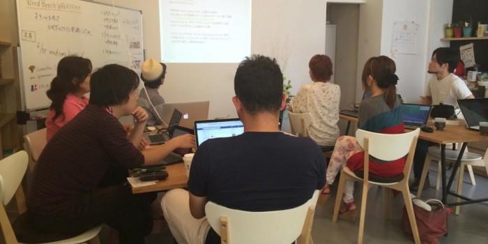 第2回WordBench和歌山を開催しています。