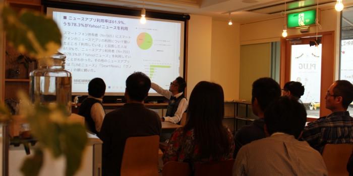 第2回和歌経文化センターを開催しました!