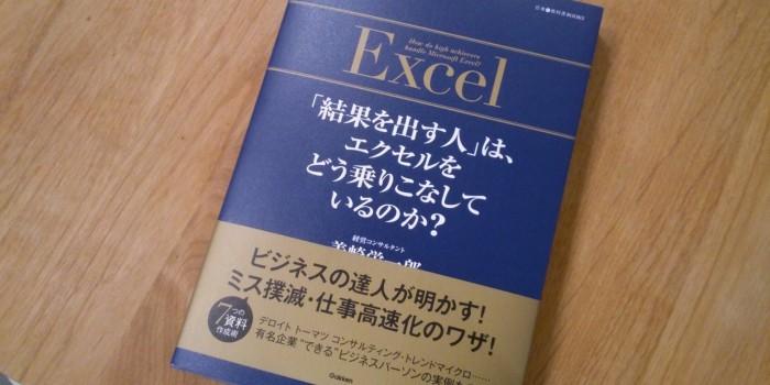 美崎さんから本をいただきました!