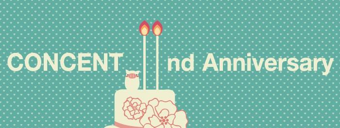 コンセント2周年パーティーを開催します!