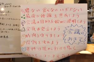 20150509朝ファシ5