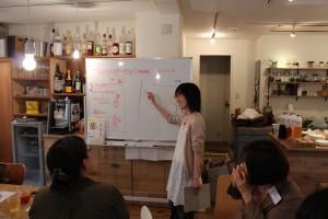 ぱるるのファシグラ基礎講座