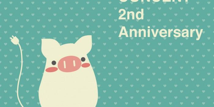 コンセント2周年記念イベント開催迫る!