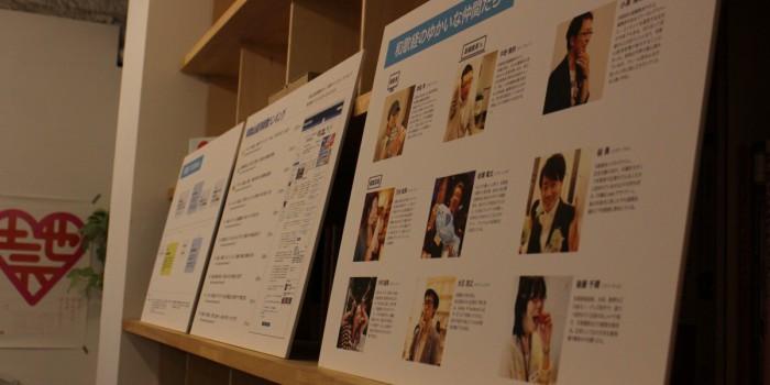 和歌経編集部大募集!説明会を開催しました。