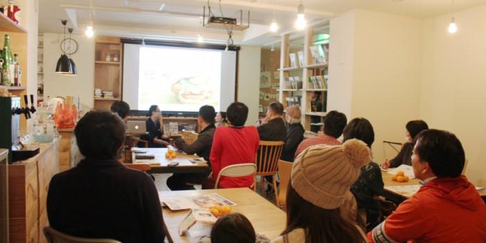 第3回和歌経文化センターを開催しました!