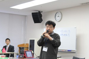 芳本賢治さん