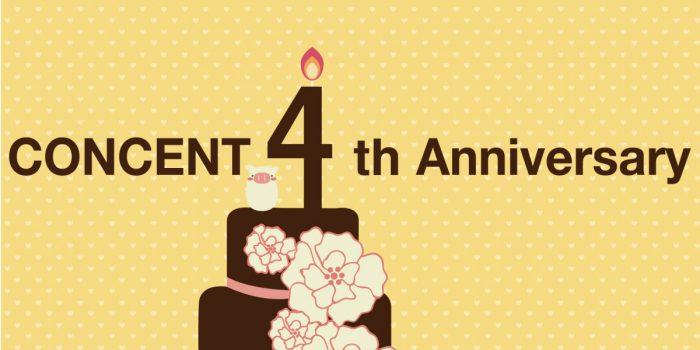 コンセント4周年パーティーを開催します!