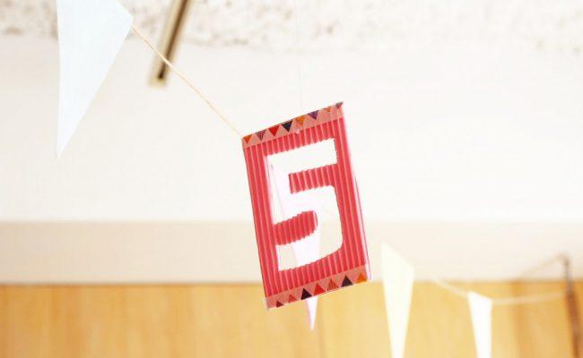 祝!コンセントオープン5周年!///記念イベントを開催しました