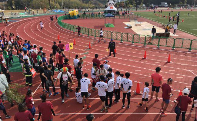 わかやまリレーマラソン〜パンダRUN〜でコンセントチームが「ベストパンダ賞」!