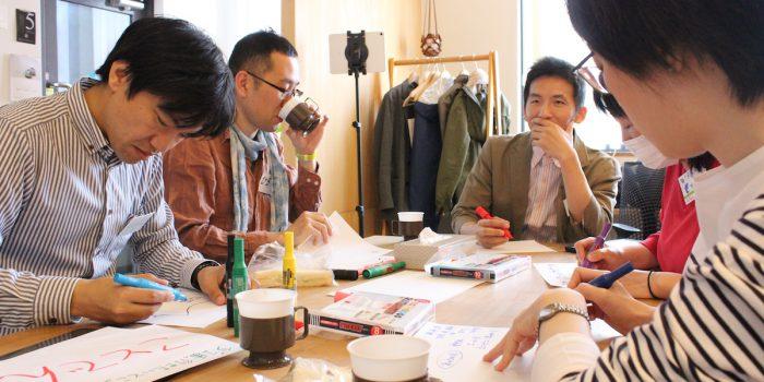 朝のファシリテーション勉強会 第7シーズン-07 〜KP法をやってみよう〜