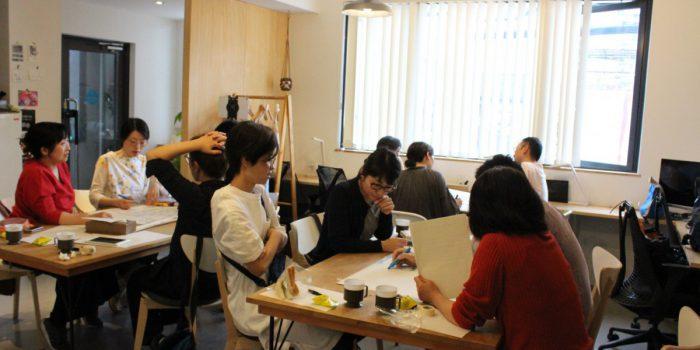 朝のファシリテーション勉強会 第7シーズン-09 ファシグラ道場
