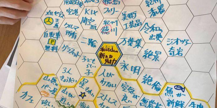 朝のファシリテーション勉強会 第7シーズン-11 自習!?