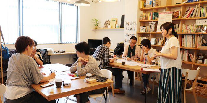 朝のファシリテーション勉強会 第7シーズン-17 〜傾聴力をきたえよう〜