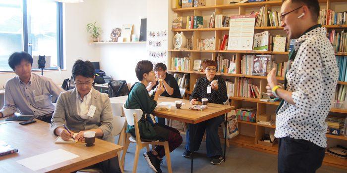 朝のファシリテーション勉強会 第7シーズン-24 〜ファシグラ道場その2〜