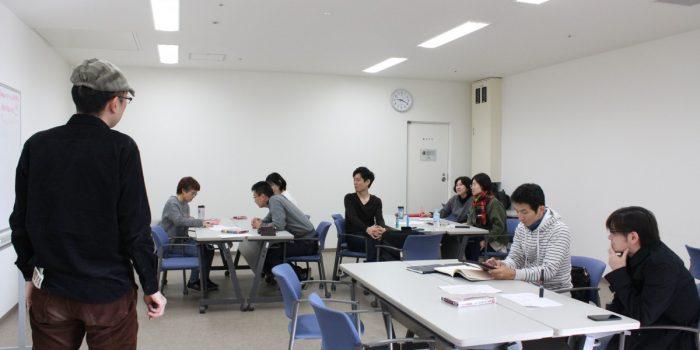 朝のファシリテーション勉強会 2020 新年特別企画!