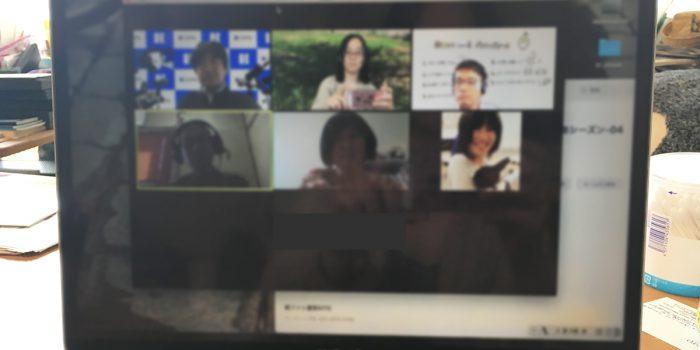 朝のファシリテーション勉強会第8シーズン@オンライン その4