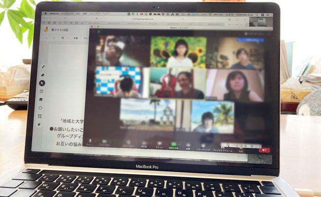 朝のファシリテーション勉強会第8シーズン@オンライン その10