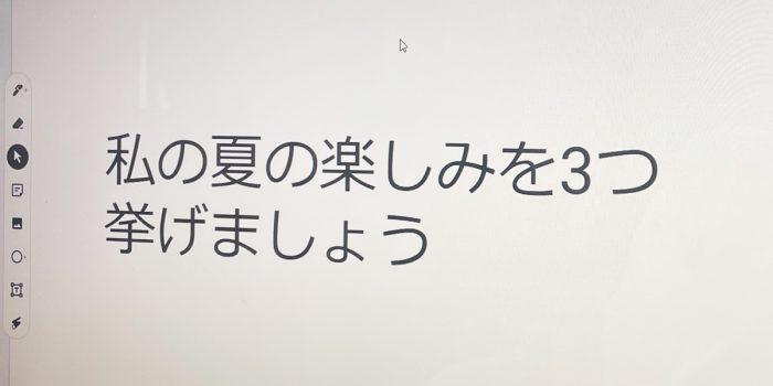 朝のファシリテーション勉強会第9シーズン#3